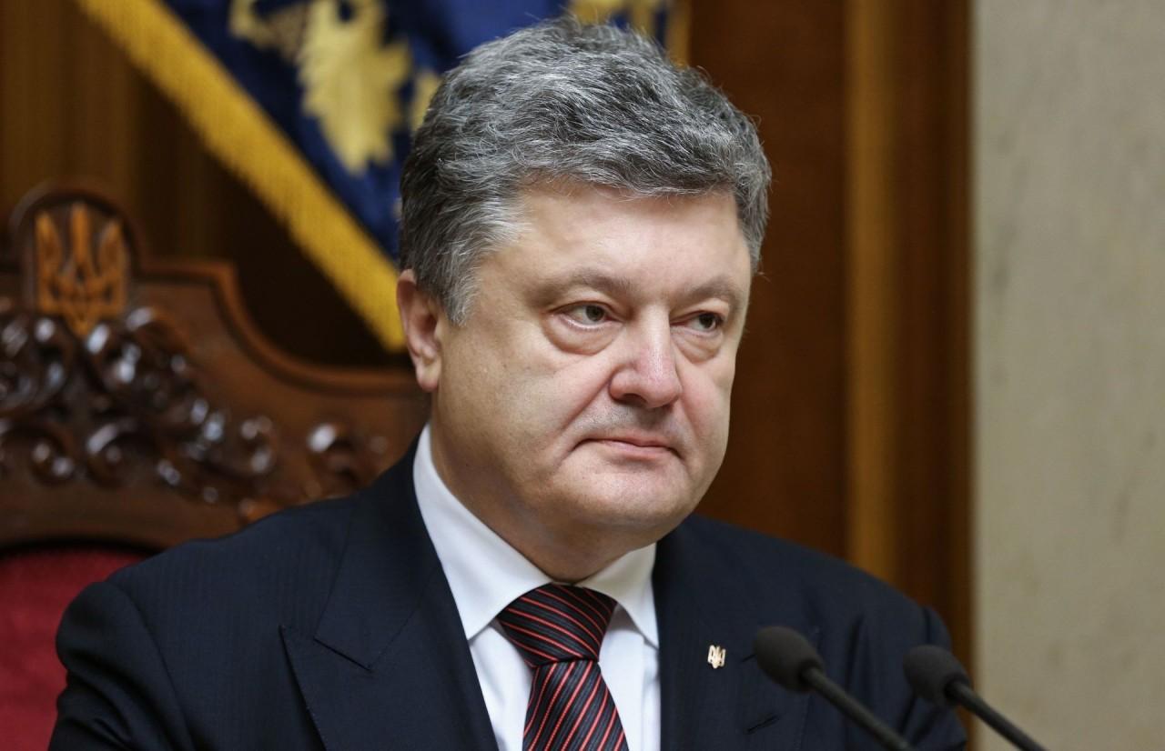 """Петру Порошенко предложили признать """"Единую Россию"""" террористической организацией"""