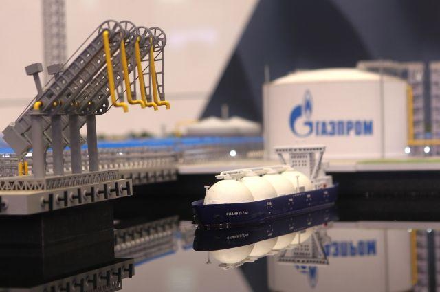 «Нафтогаз»: Суд Лондона принял решение о заморозке активов «Газпрома»