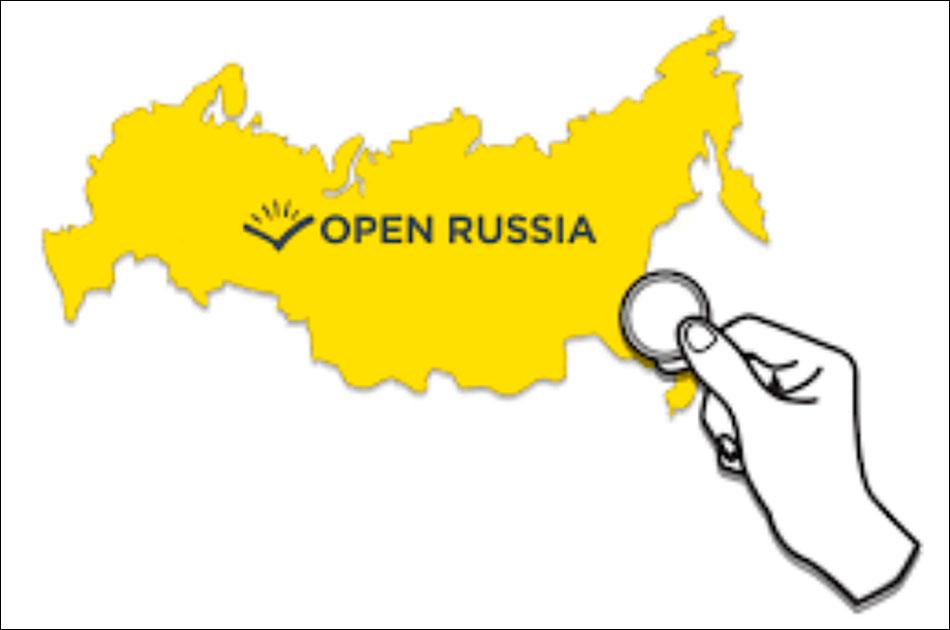 «Открытая Россия» закрыта