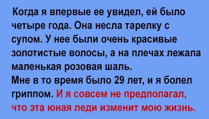 http://timeallnews.ru/uploads/posts/2018-03/1521275801_00.jpg