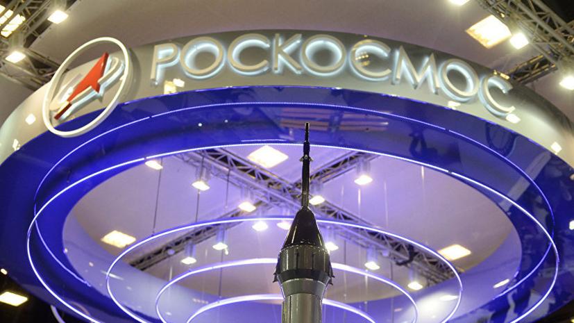 «Роскосмос» введёт видеофиксацию сборки ракет