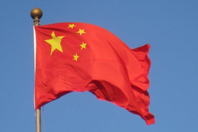 В Китае решили не проводить …