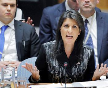 """США намерены """"бороться за справедливость"""" в Сирии без Совбеза ООН"""