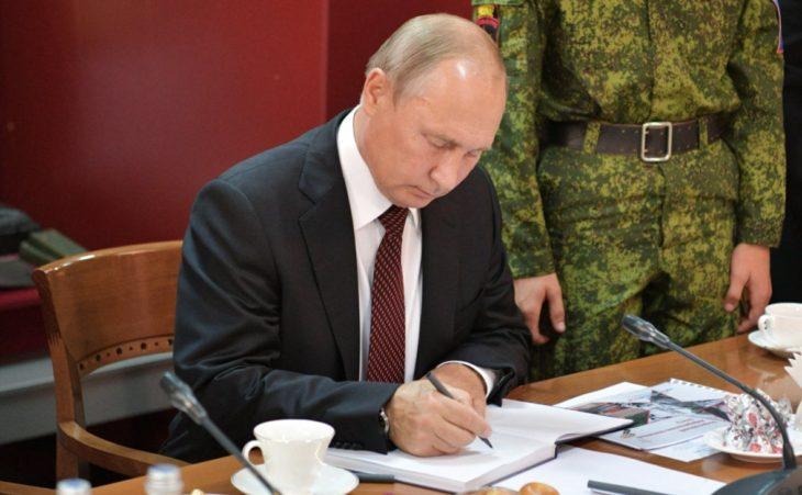 Владимир Путин снял с должно…