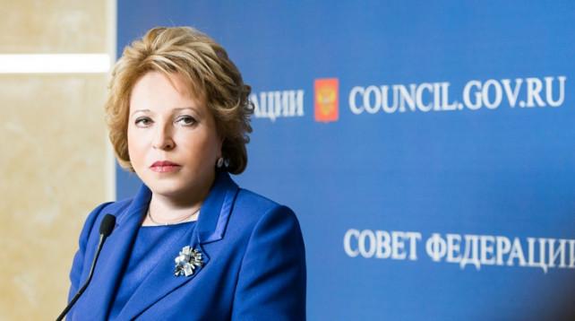 Матвиенко посчитала невозможной отсрочку решения пенсионного вопроса