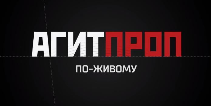 По-живому. Константин Семин и Дмитрий Пучков