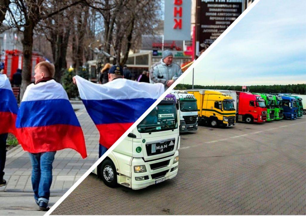 Излил душу: украинский дальн…