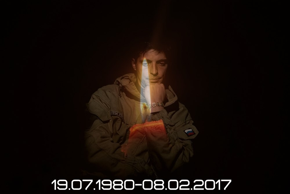 Воспоминания сослуживцев о Гиви