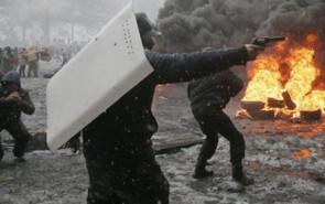 Украинская власть направила десятки запросов к поисковикам с требованием удалить информацию о расстреле Майдана