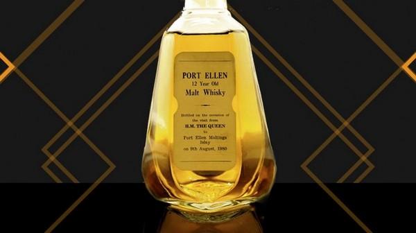 Бутылка очень редкого виски «королевской» серии Port Allen ушла с аукциона за 12.000$
