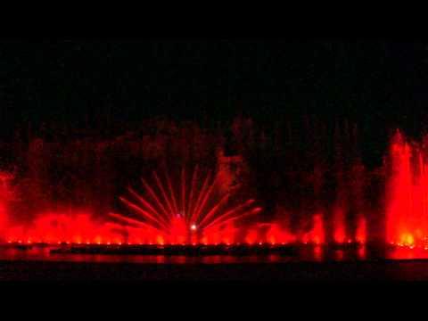 Вьетнам. Танцующие фонтаны.