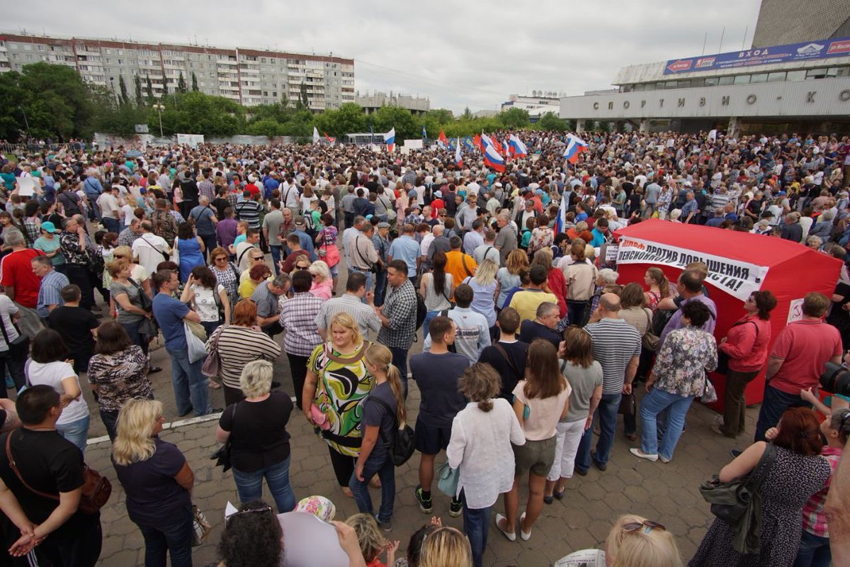Митинги против повышения пен…