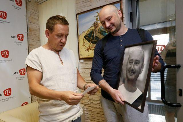 Бабченко рассказал о своей жизни после инсценировки убийства