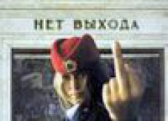 Москва финансирует нацгвардию Коломойского