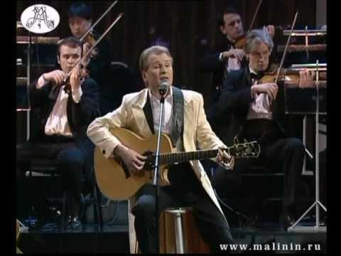 """Белый конь"" - Александр Малинин - Романсы (2007) / Alexandr Malinin, ""White Horse"""