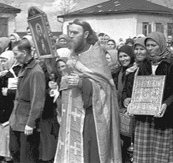 РПЦ в СССР