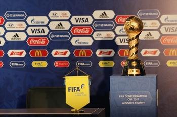 Чиновник ФИФА сам признался в коррупции