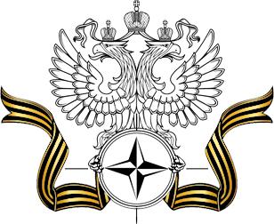 Военный эксперт: НАТО вынуждает Россию действовать