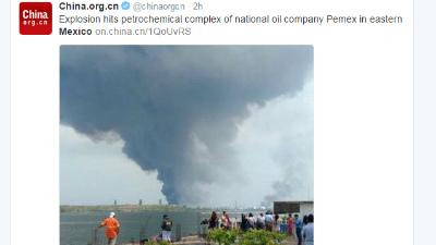 Жертвами взрыва на нефтеперерабатывающем заводе в Мексике стали три человека