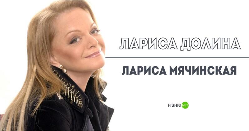 19. знаменитости, имена