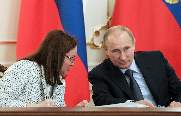 Минфин России увеличил покупку валюты, чтобы обменять её на золото