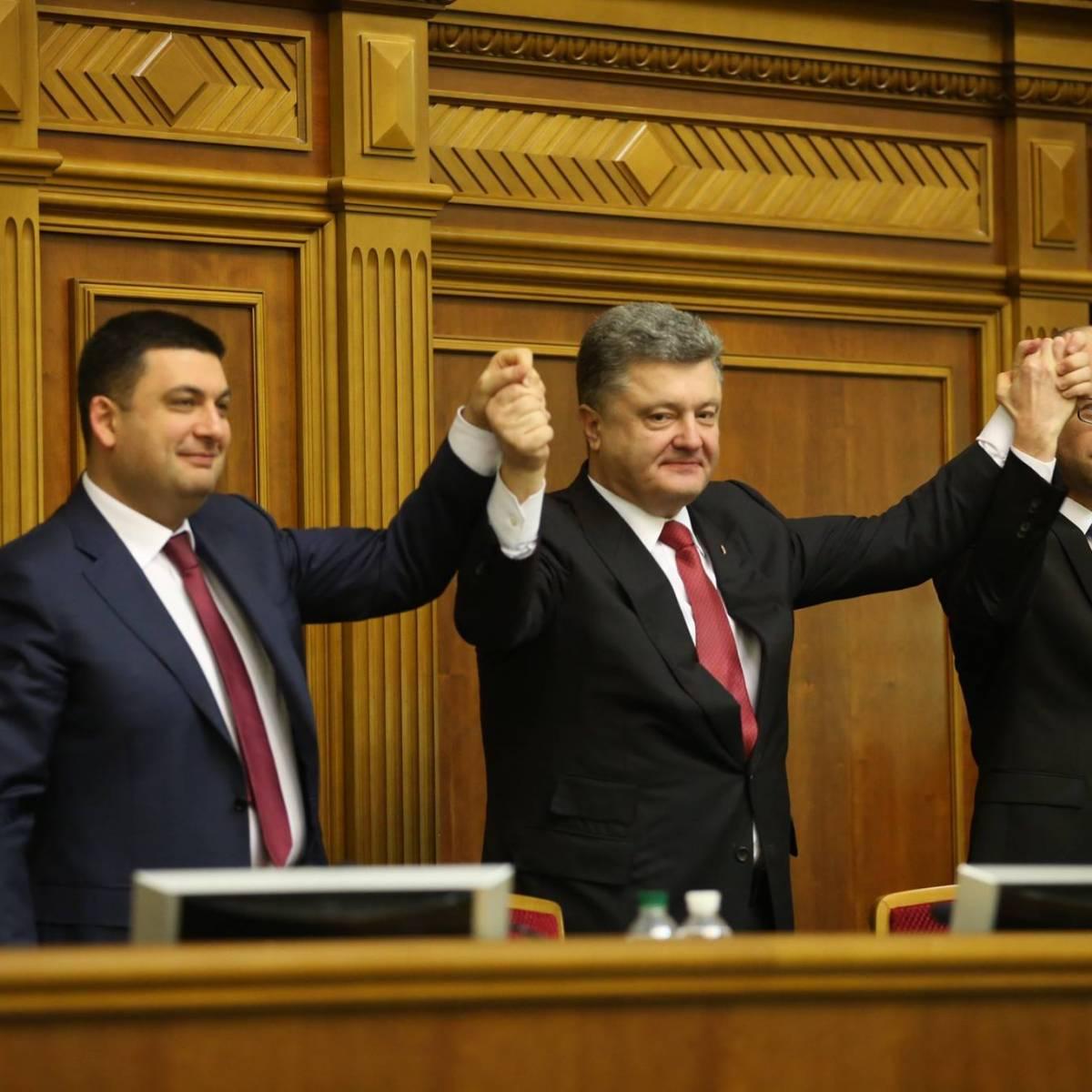 Переспевшие груши киевского режима