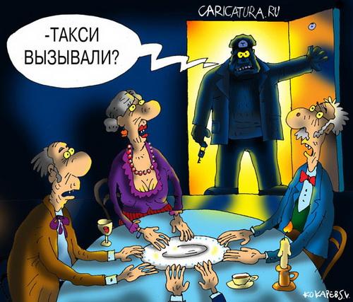 """""""Родной"""" голос"""