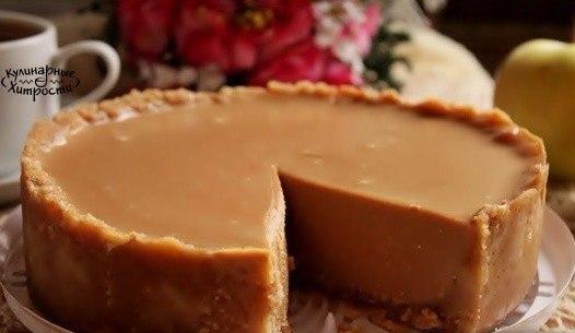 Шикарный десерт — Чизкейк со сгущенкой без выпекания