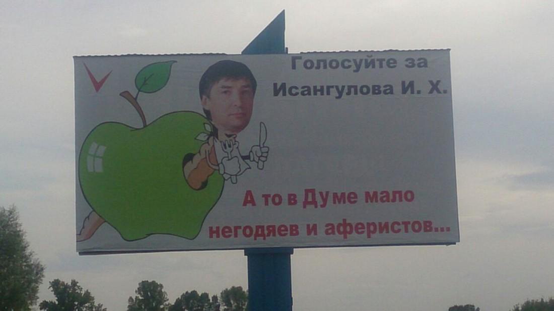 ФОТО-ПОДБОРКА СО  СТРАНИЦ ИНТЕРНЕТА