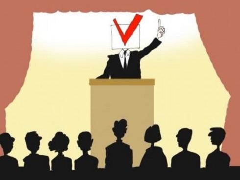 Вопрос о легитимности власти…