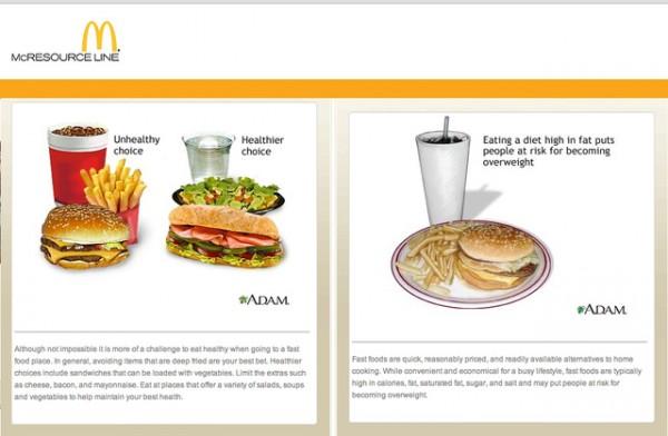 McDonald's признал свою жрат…