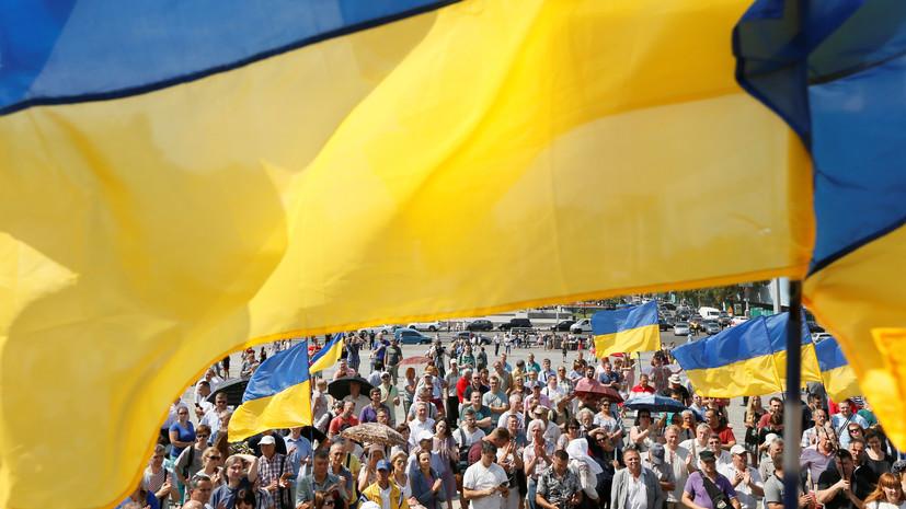 Население Украины с начала 2018 года сократилось на 152 тысячи человек