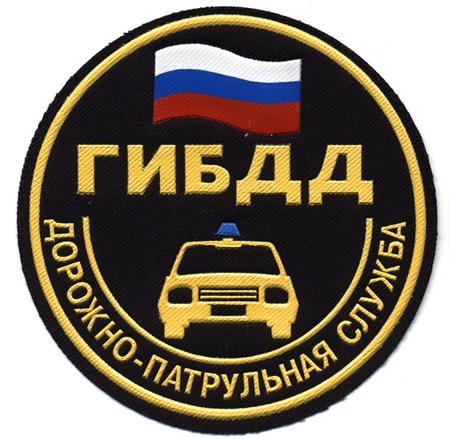 Дмитрий Медведев оставит ГИБДД без работы