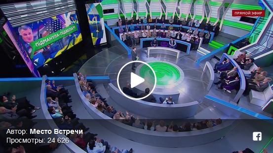 16 апреля 2019 — Новости Дня — Последние новости России и мира сегодня 16 апреля по состоянию на 14-00 мск