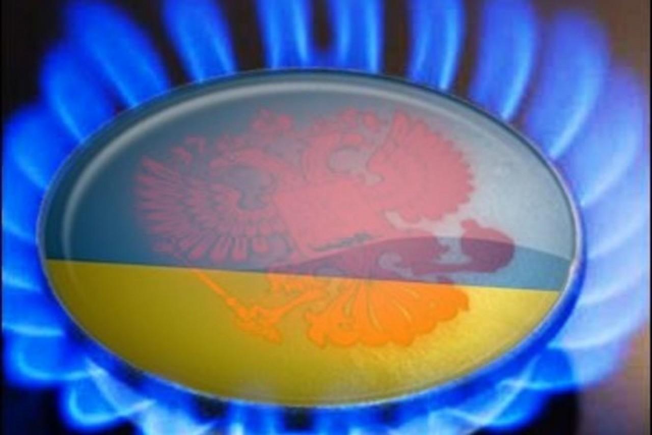 У Гройсмана назвали условие возврата к закупкам газа у России
