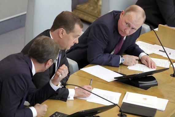 Путин подписал указ о назначении Медведева премьером