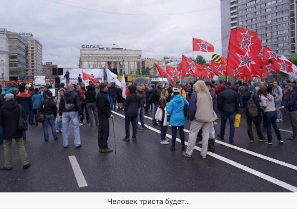 Александр Роджерс: О гудковском митинге в поддержку террориста Сенцова