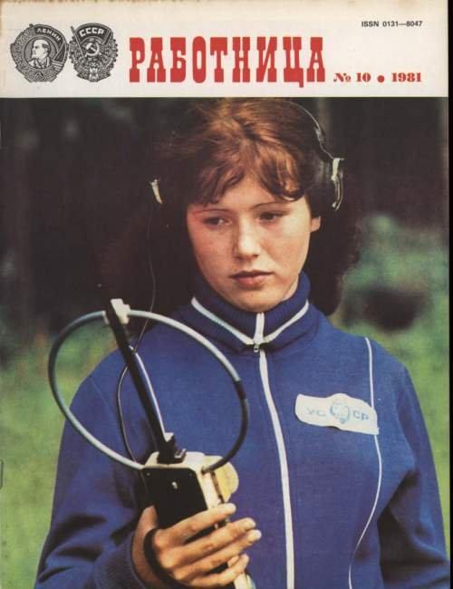 Популярные журналы времён СССР
