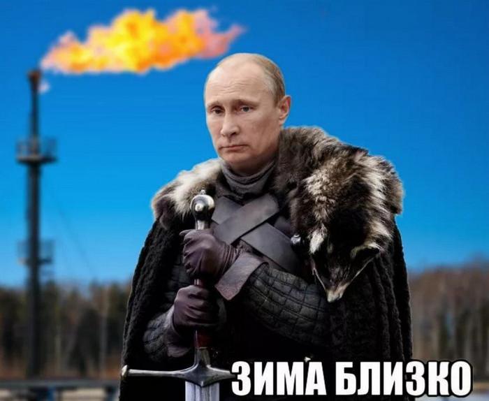 Сбрасывайтесь, чтобы Путин не пришёл