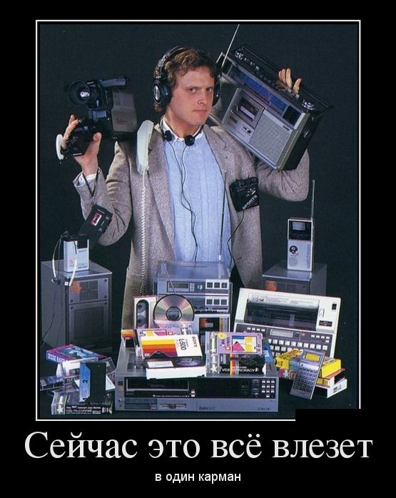 http://mtdata.ru/u30/photo6529/20926793046-0/original.jpg