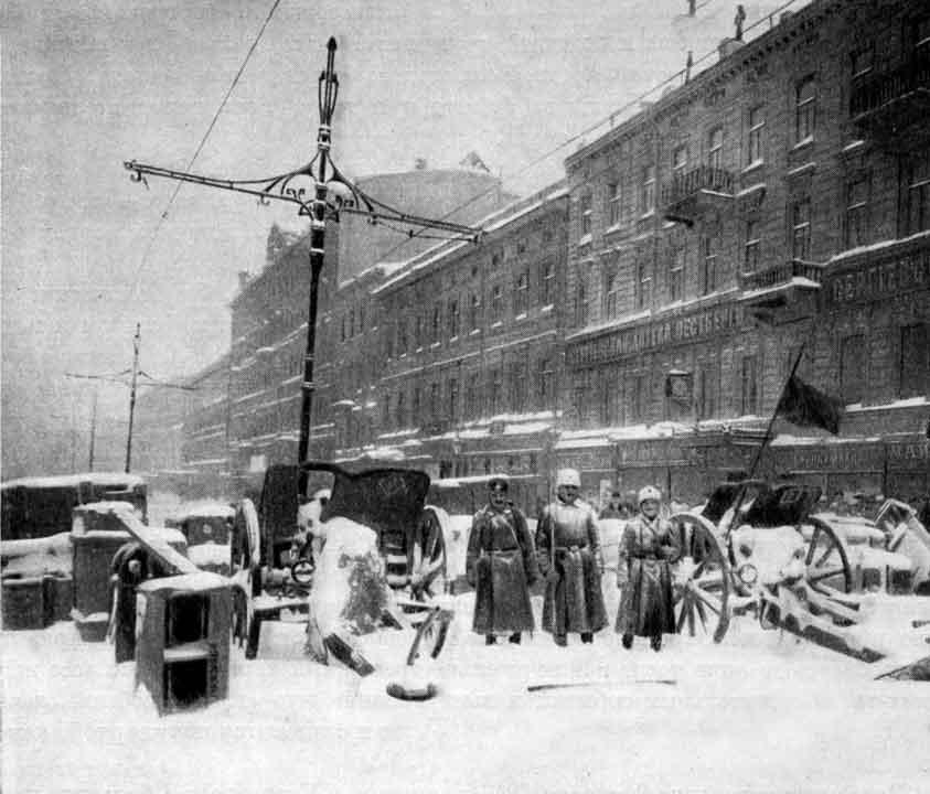 Петроград 1917 года в фотографиях.
