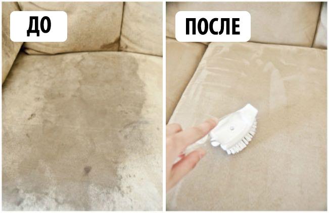 Как чистить диван в домашних условиях содой и уксусом