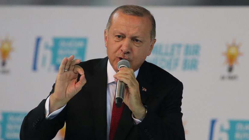 Эрдоган: Турция готова к стр…