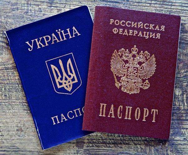 Упрощенная процедура получения гражданства РФ для граждан Украины