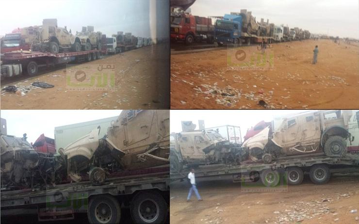 Наступление саудовской армии, для освобождения города Рабуа, окончилось катастрофой