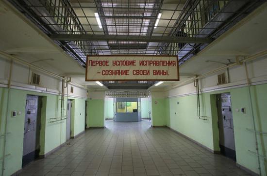 Тюрьма шаговой доступности: Россиян посадят рядом с домом