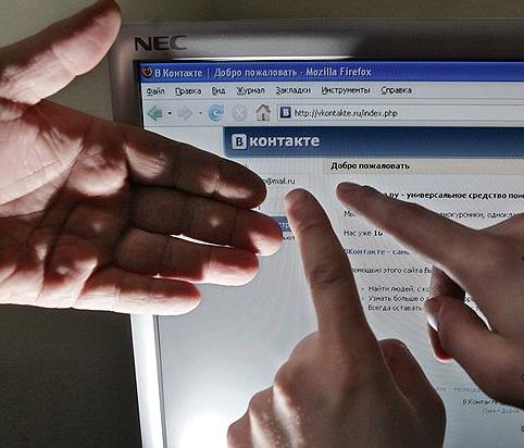 Франция имеет собственную систему слежки за гражданами – СМИ