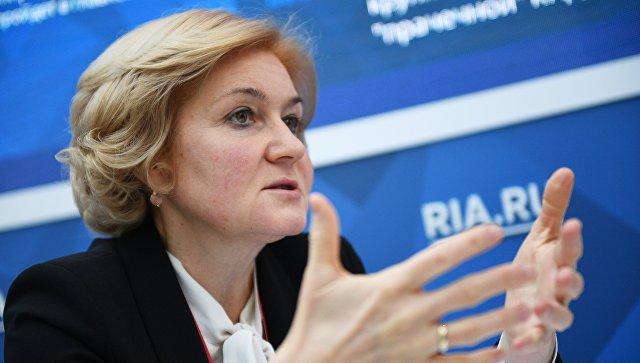 Голодец рассказала о задаче повысить уровень пенсий до 25 тысяч рублей