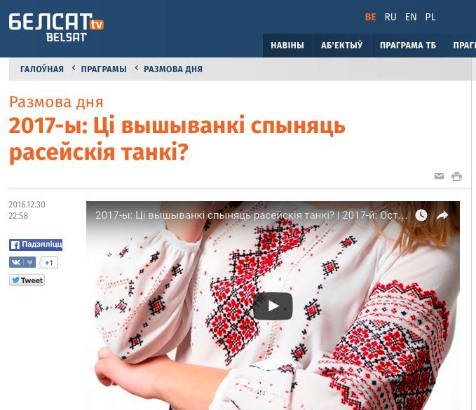 14 апреля 2019 - Новости Дня - Последние новости России и мира сегодня 14 апреля по состоянию на 04-00 мск