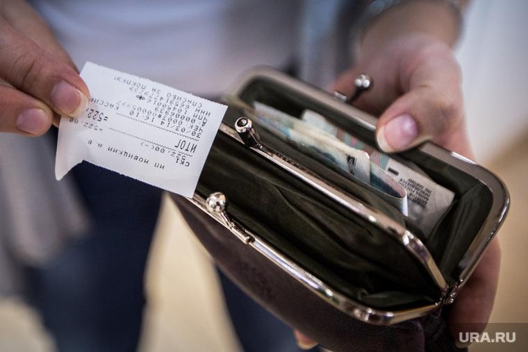 Экономим на всем. Размер среднего чека в российских магазинах рекордно снизился
